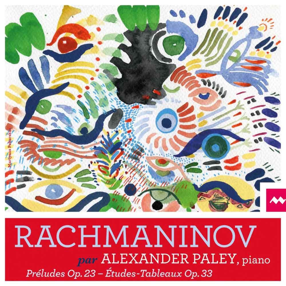 Rachmaninov: Préludes, Op. 23 - Études-Tableaux, Op. 33 - 2020